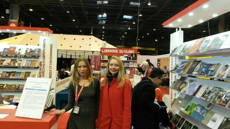 Agence dinterprète Salon du livre paris 2017 stand russe avec les inteprète
