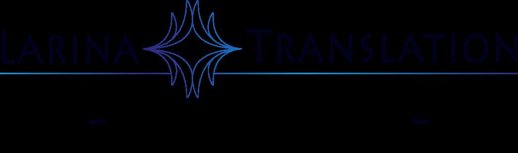 Larina Translation - donnez une âme à vos traductions